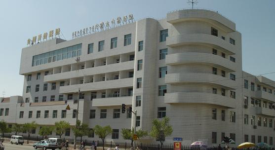 呼和浩特市中蒙医院